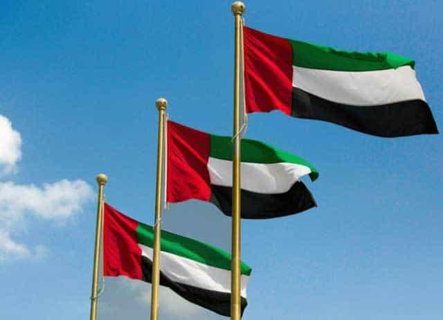 القيادات النسائية في الإمارات