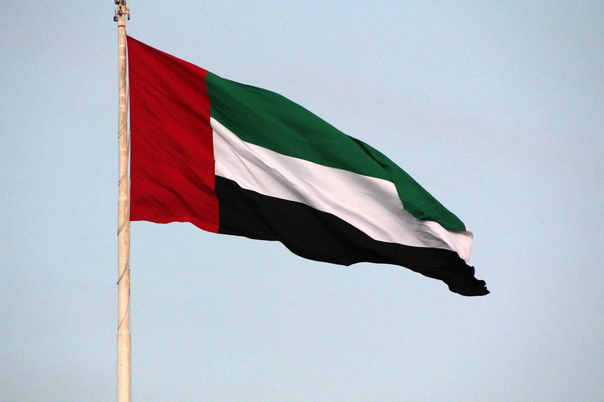 قرار دولة الإمارات بخصوص حجز جوازات السفر