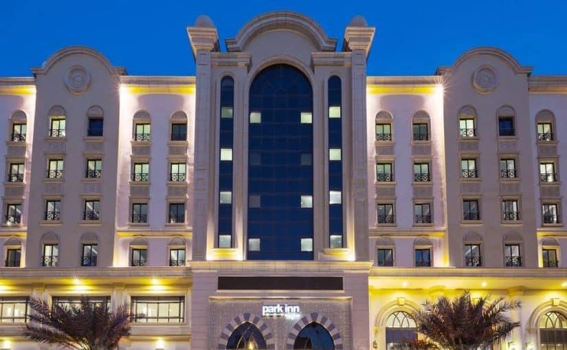 فندق مودة النسيم