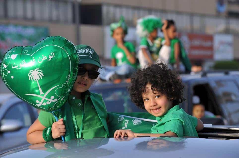 اليوم الوطني للملكة العربية السعودية