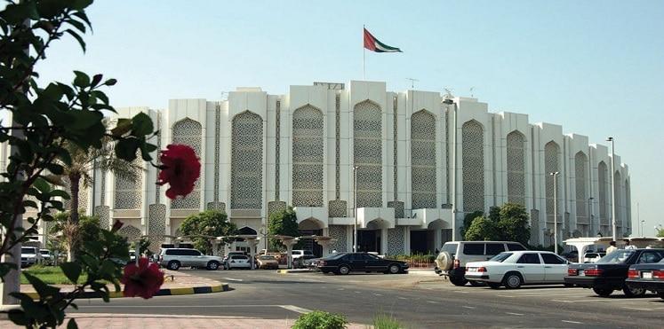 المراكز التجارية أبو ظبي