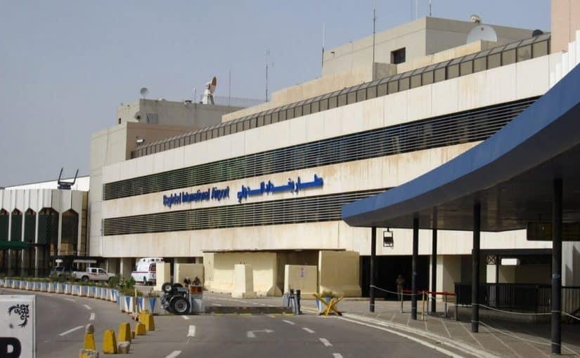 فندق مطار بغداد