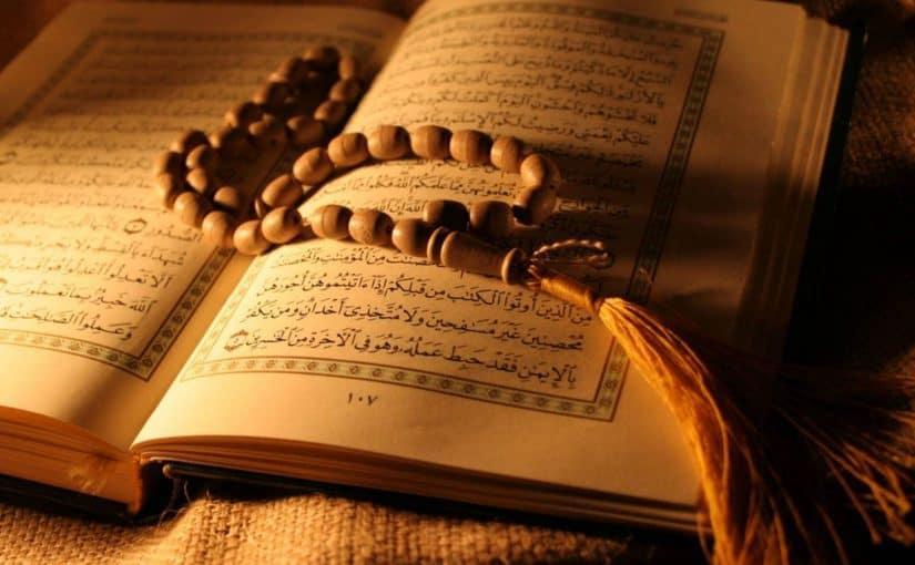 تفسير حلم سماع القرآن للحامل