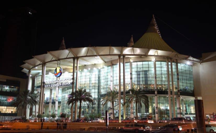 سيتي سينتر الدوحة