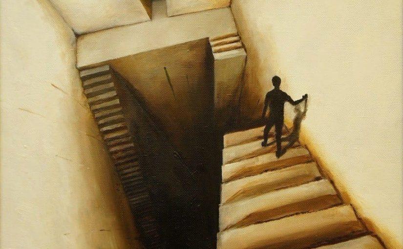 تفسير حلم الخوف من النزول في المنام موسوعة