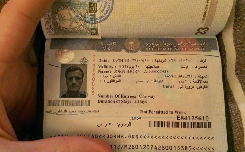كيفية-استعلام-عن-تأشيرة-خروج-وعودة