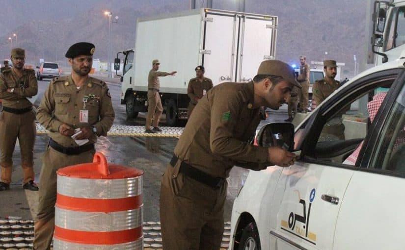 بحث عن جهود رجال الأمن