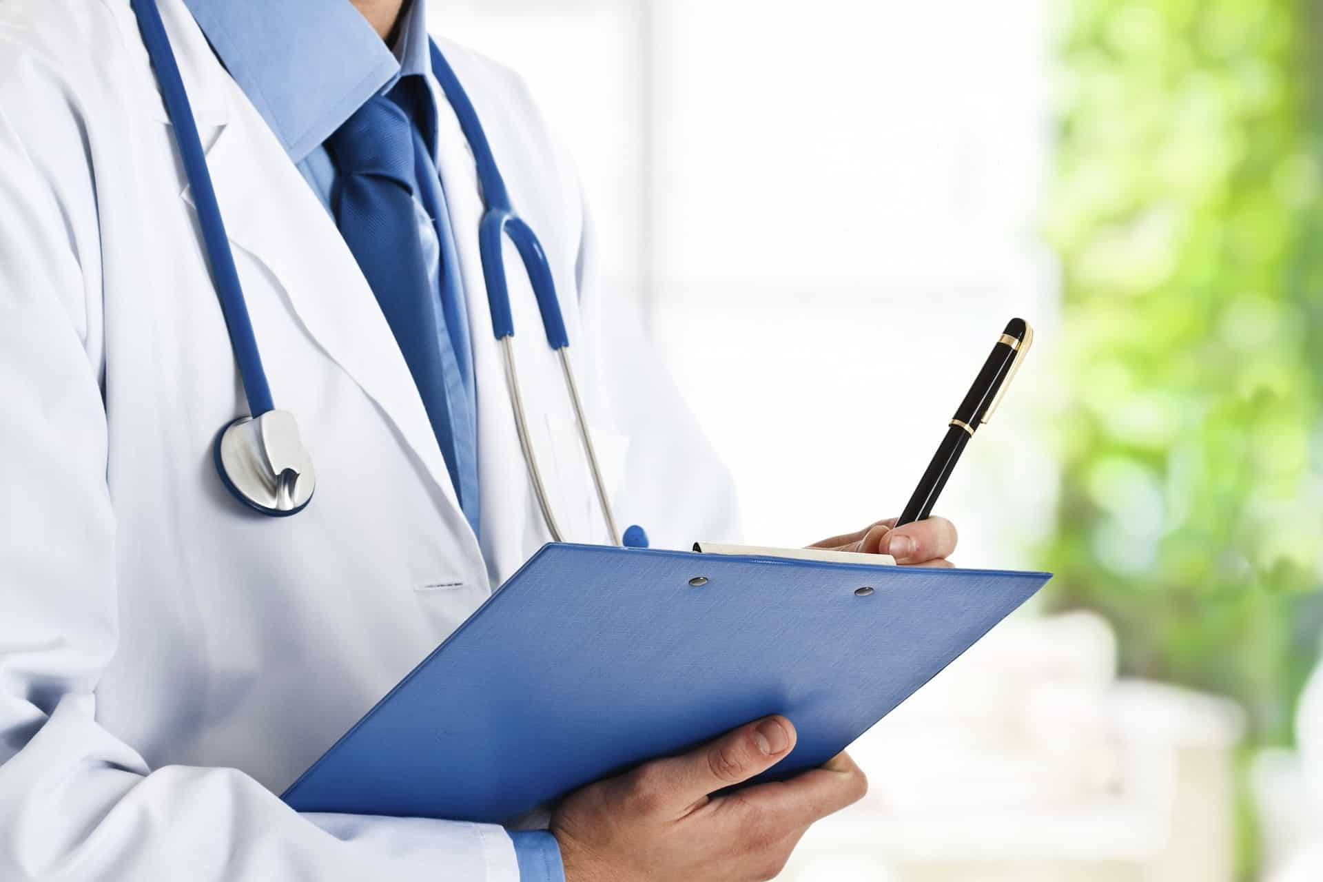 21b2ca622a9b6 تجارب علاج البواسير للحامل - موسوعة