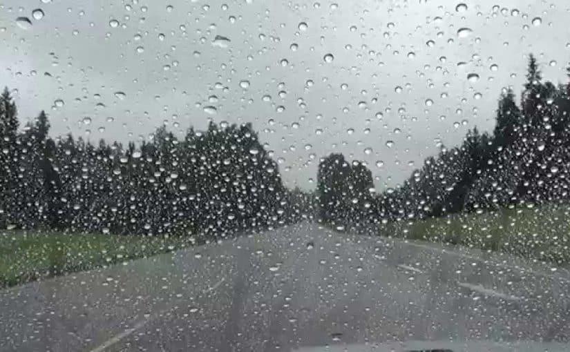 تفسير نزول المطر على الملابس موسوعة