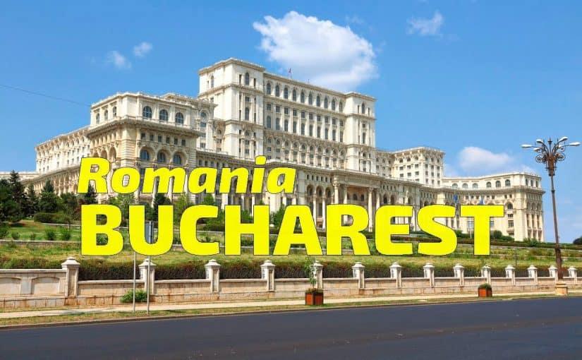 أماكن سياحية رائعة في بوخارست