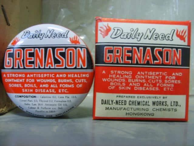 اضرار كريم grenason
