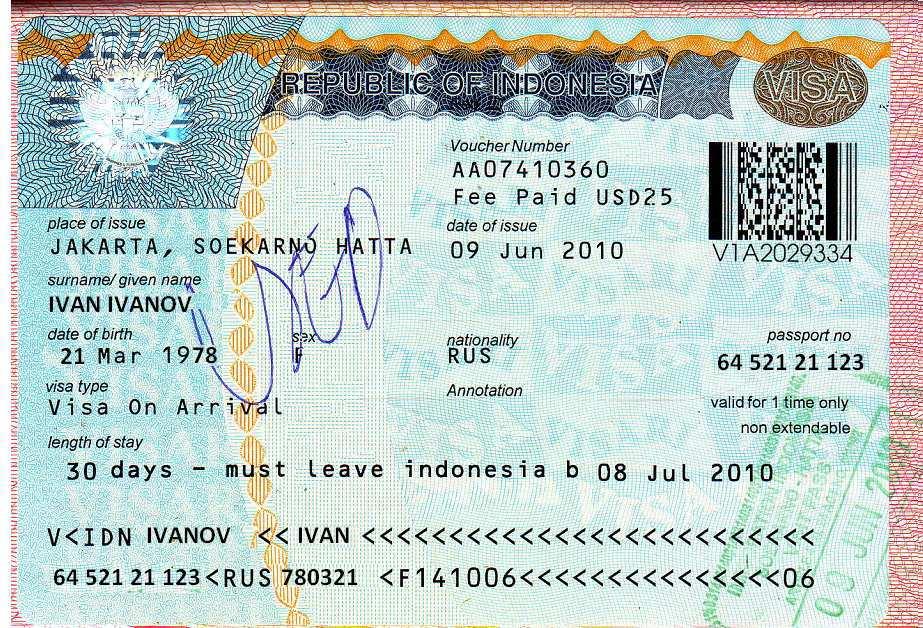 تأشيرة اندونيسيا