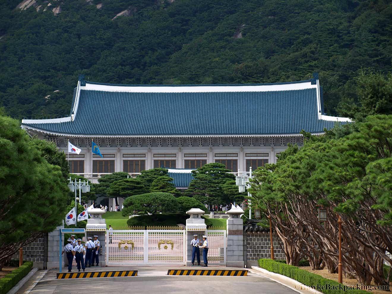 اليبت الأزرق في كوريا