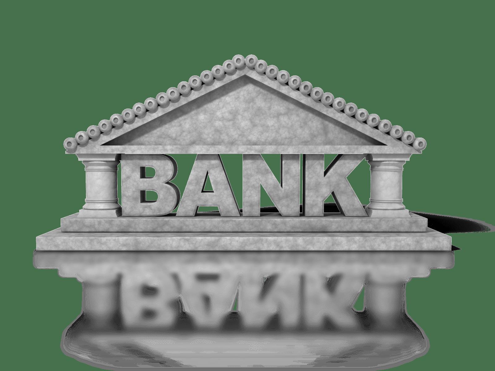 أحتساب الفائدة البنكية