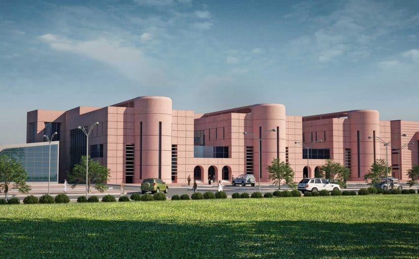 معلومات عن جامعة الملك فيصل بنات موسوعة