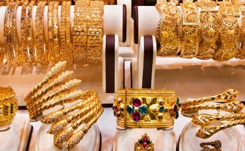 كم سعر الذهب اليوم بيع في السعودية موسوعة