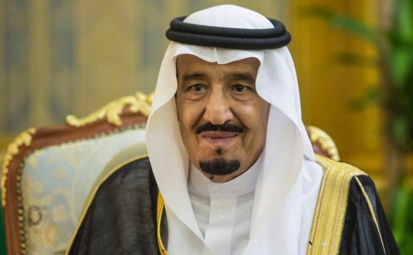 انجازات الملك سلمان مختصره موسوعة