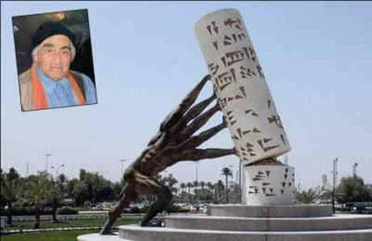 محمد غني حكمت