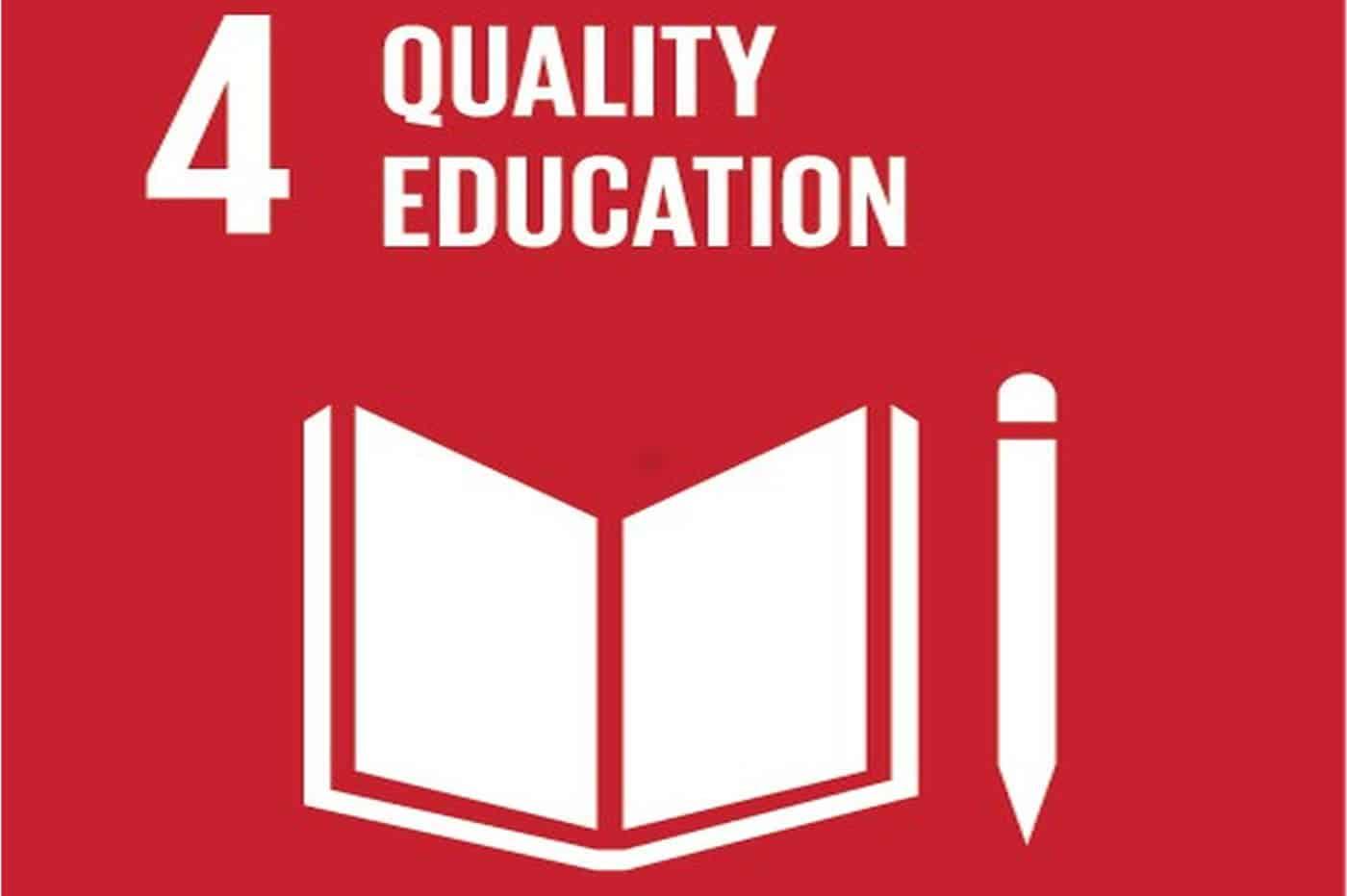 الجودة في التعليم