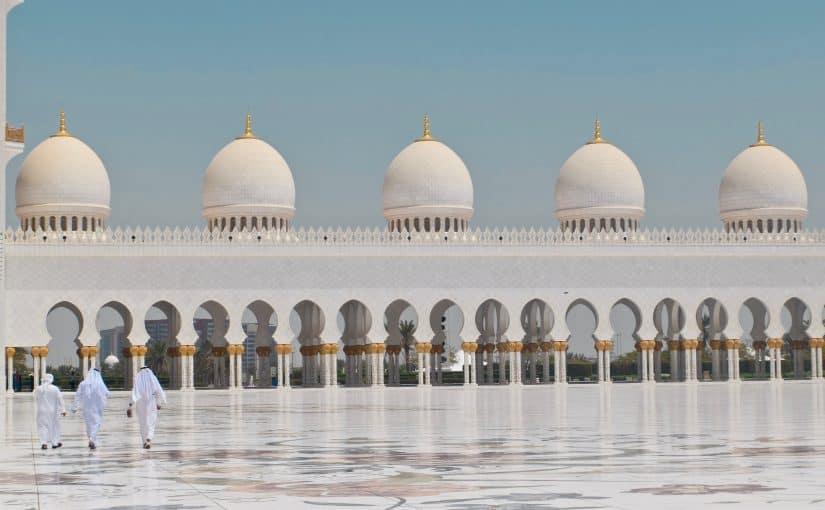 ما هي حقوق المساجد في الاسلام موسوعة