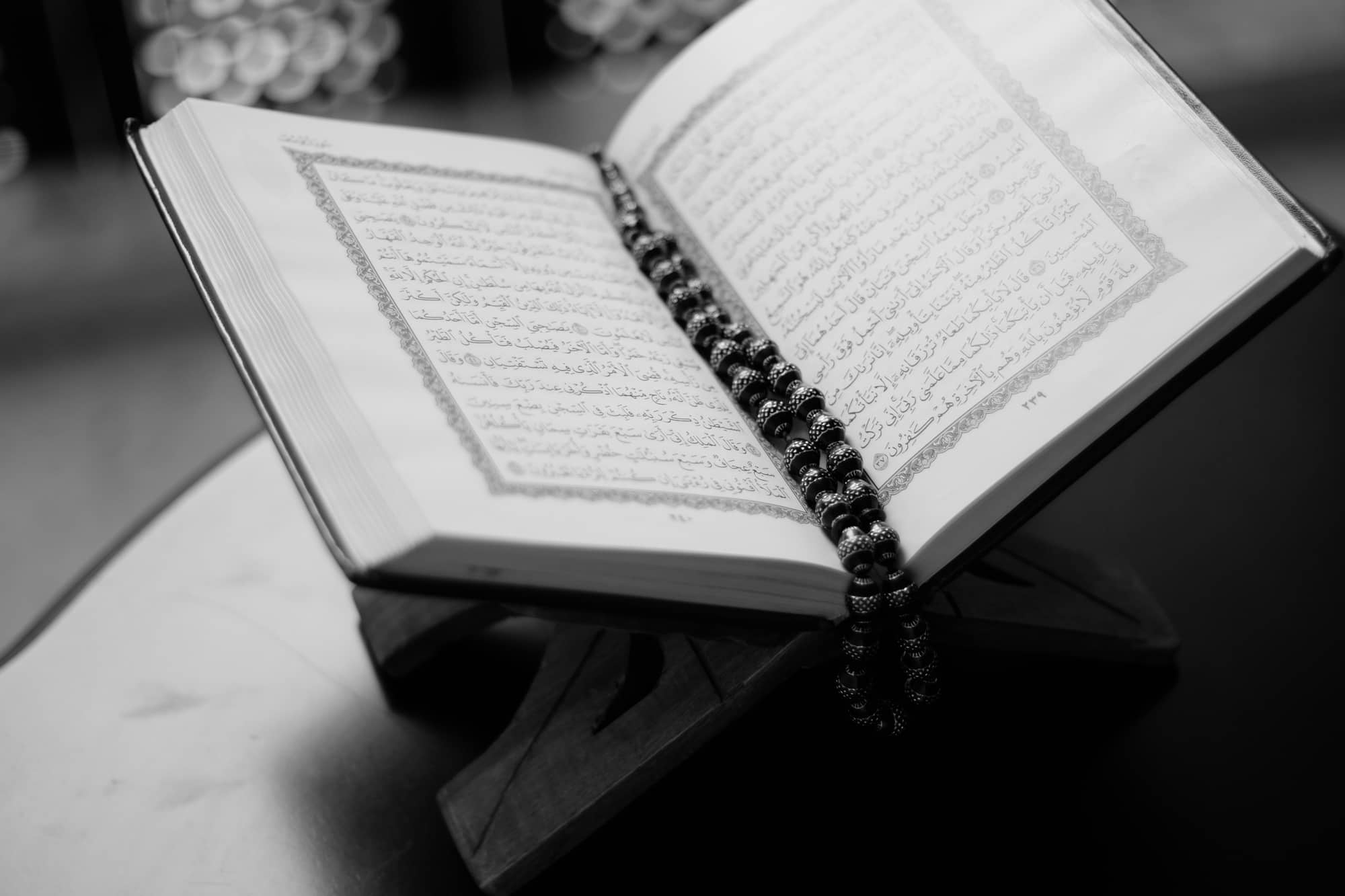 علاج الخوف من الموت بالقرآن الكريم