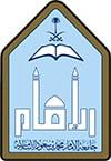 شعار جامعة الامام المعتمد المصغر