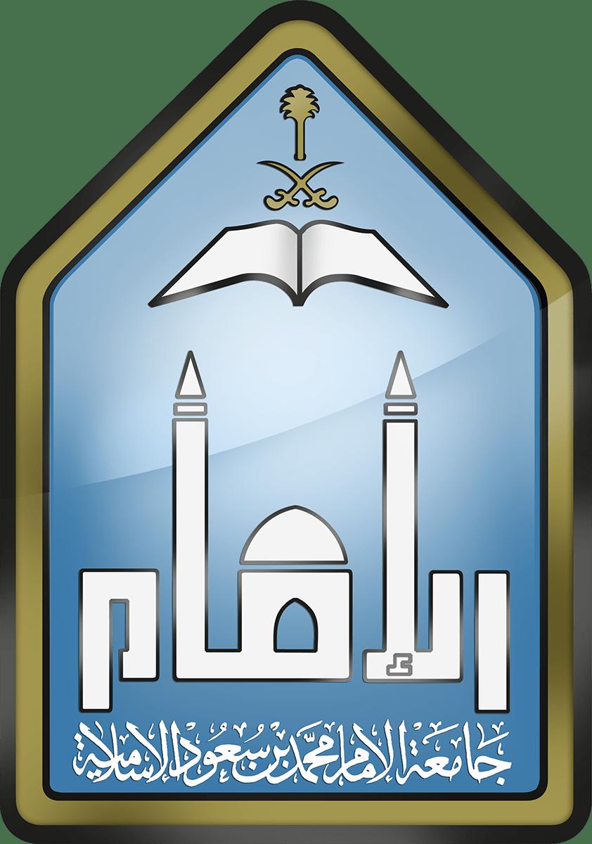 شعار جامعة الامام المظلل الكبير