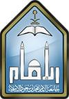 شعار جامعة الامام المظلل المصغر