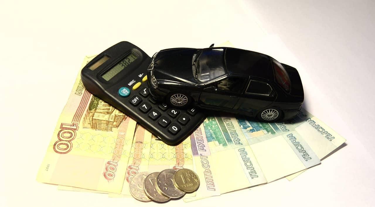 ارخص تامين السيارة