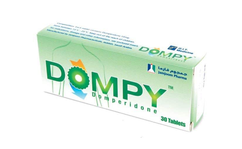 دواعي استعمال حبوب دومبي Dompy للغثيان والقيء وأهم التحذيرات موسوعة