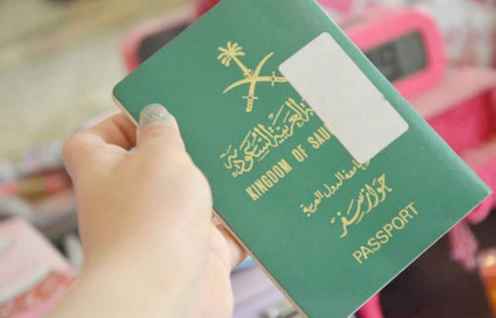 Image result for جوزات سفر السعودية