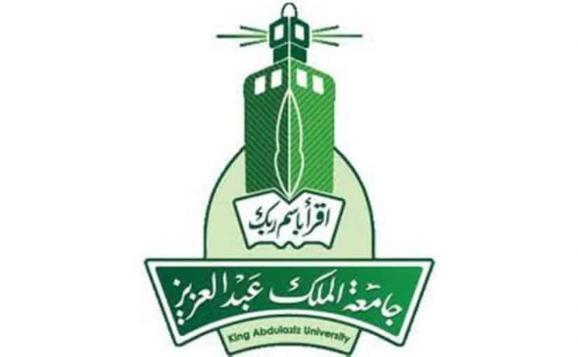 جامعة الملك عبدالعزيز انتساب