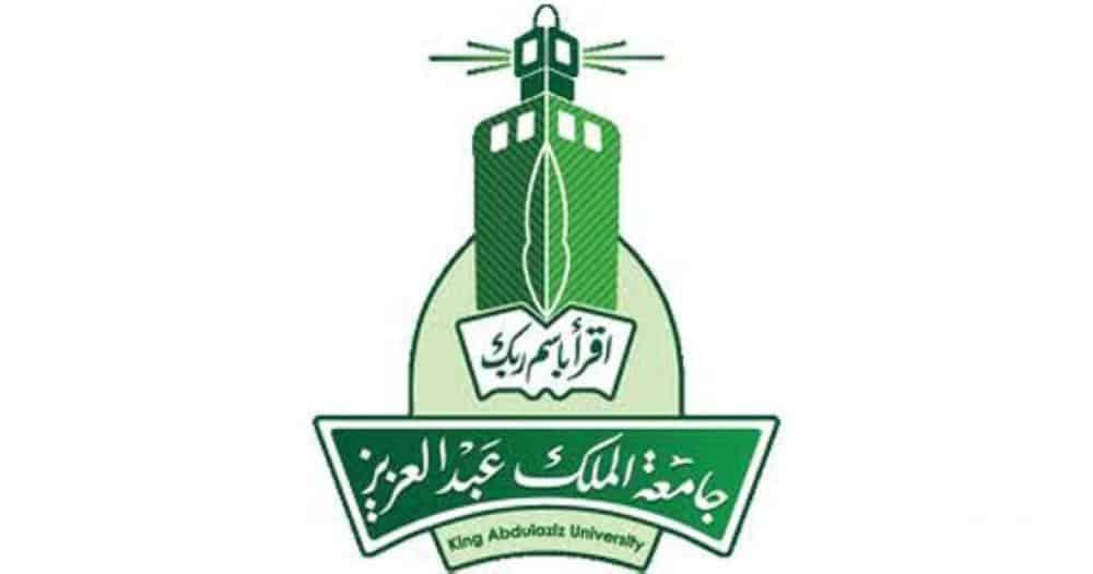 شروط جامعة الملك عبدالعزيز انتساب موسوعة
