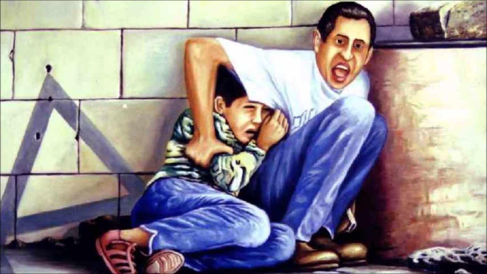 بحث عن قضية فلسطين