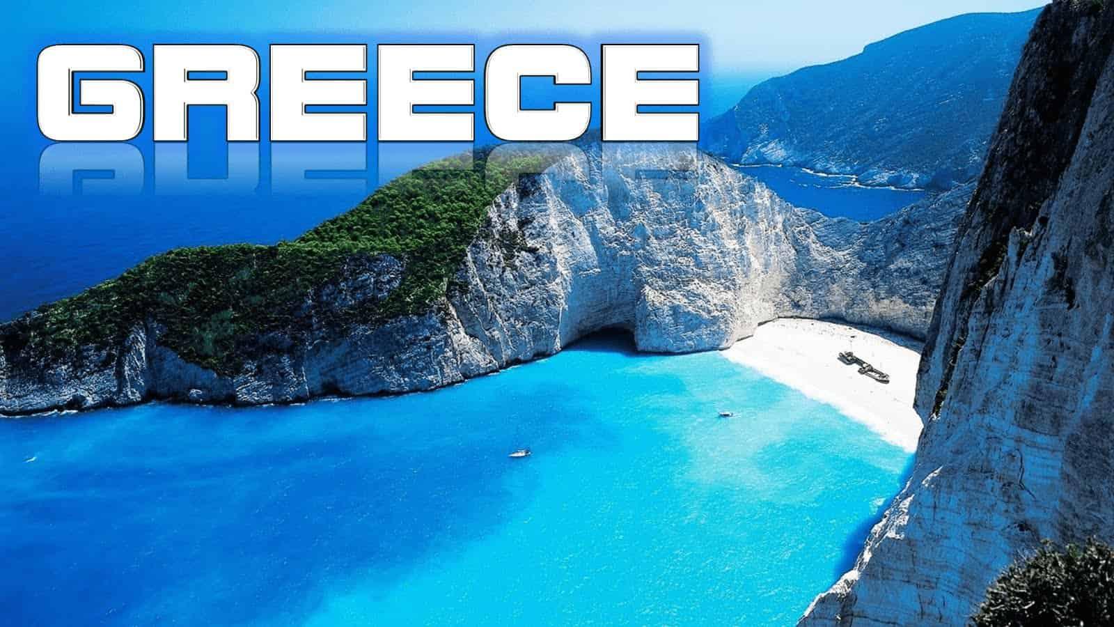 تاشيرة اليونان من السعودية
