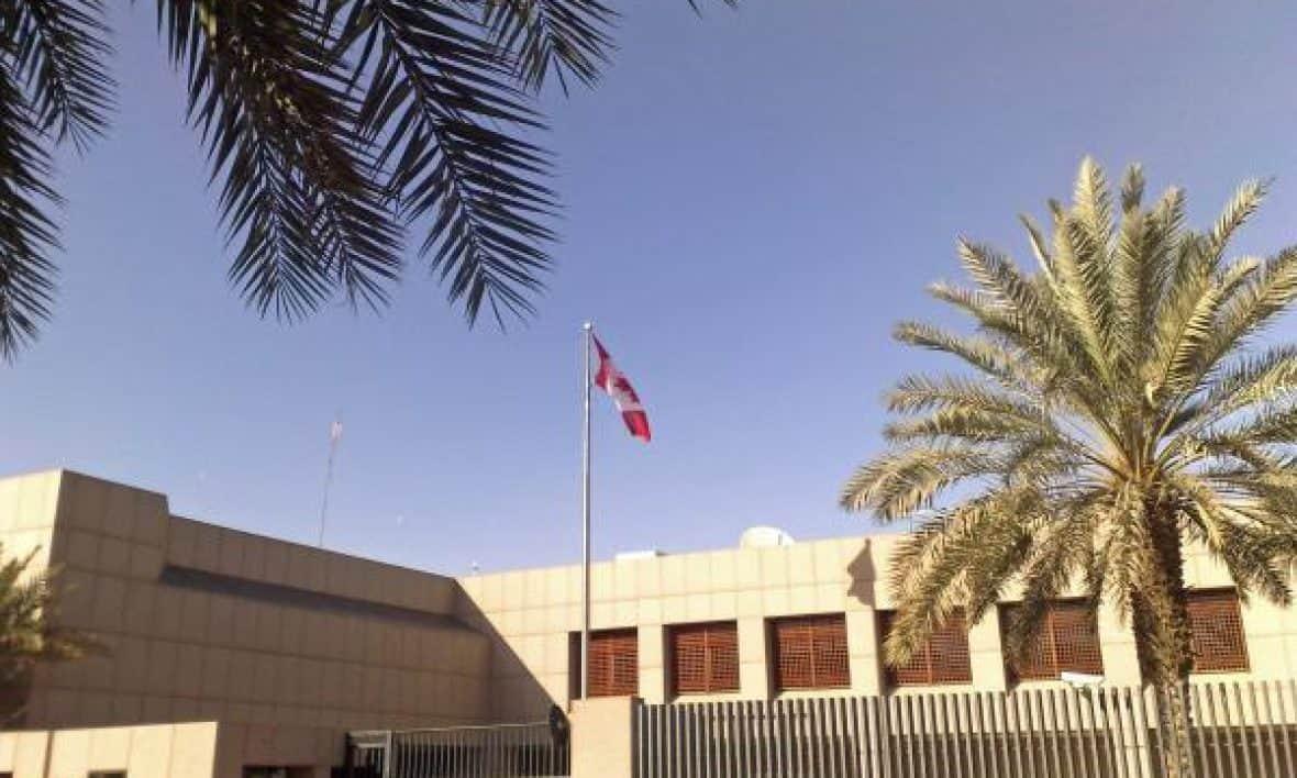 السفارة الكندية في السعودية