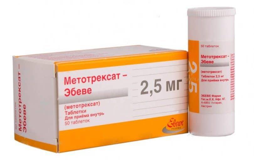 اضرار دواء methotrexate