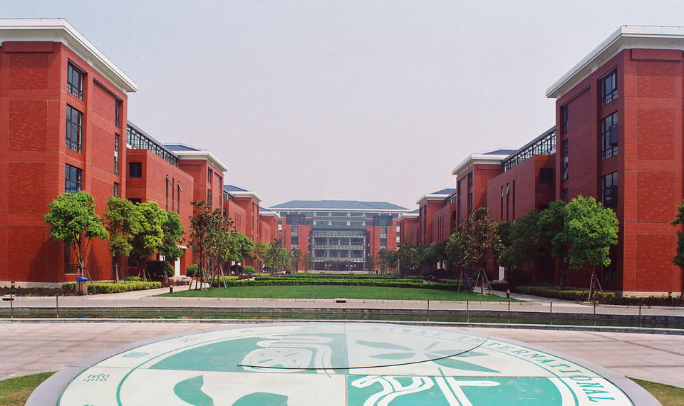 international schools in riyad