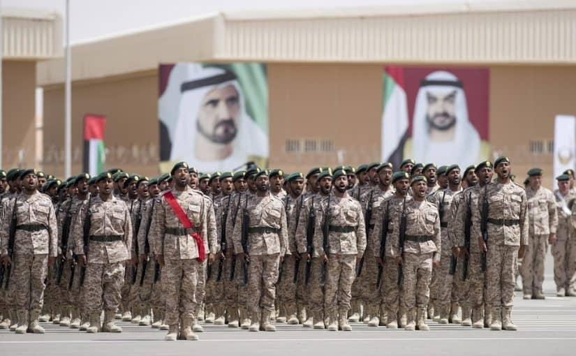 شروط قبول الجيش الاماراتي