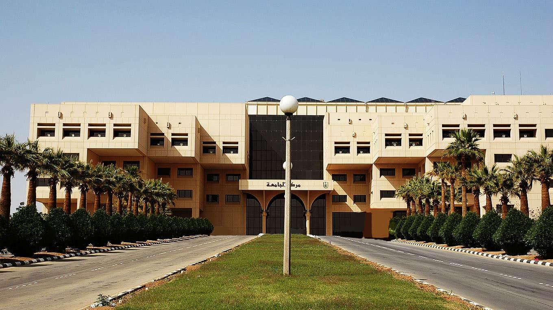 جامعة الملك سعود الخدمات الالكترونية