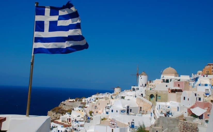 فيزا اليونان للسعوديين