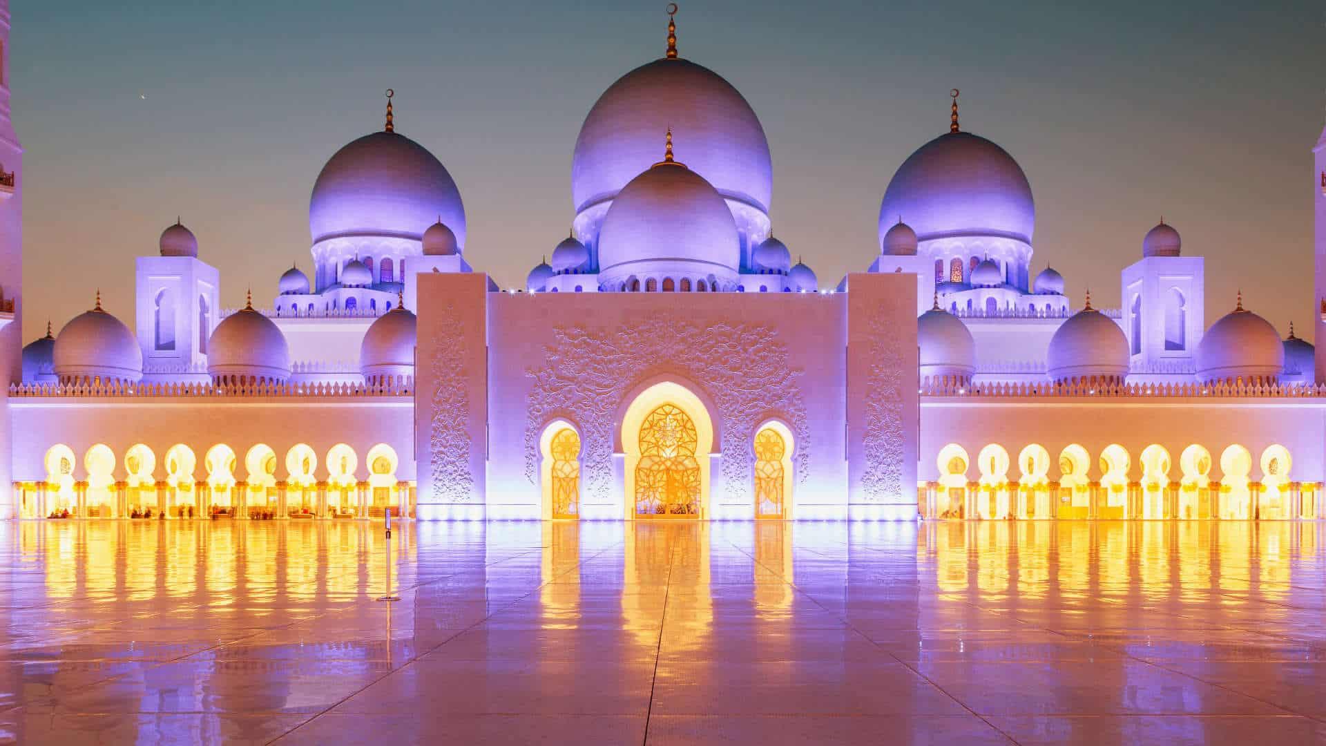 حقوق المساجد في الاسلام مختصر موسوعة