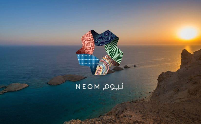 اهداف مشروع نيوم