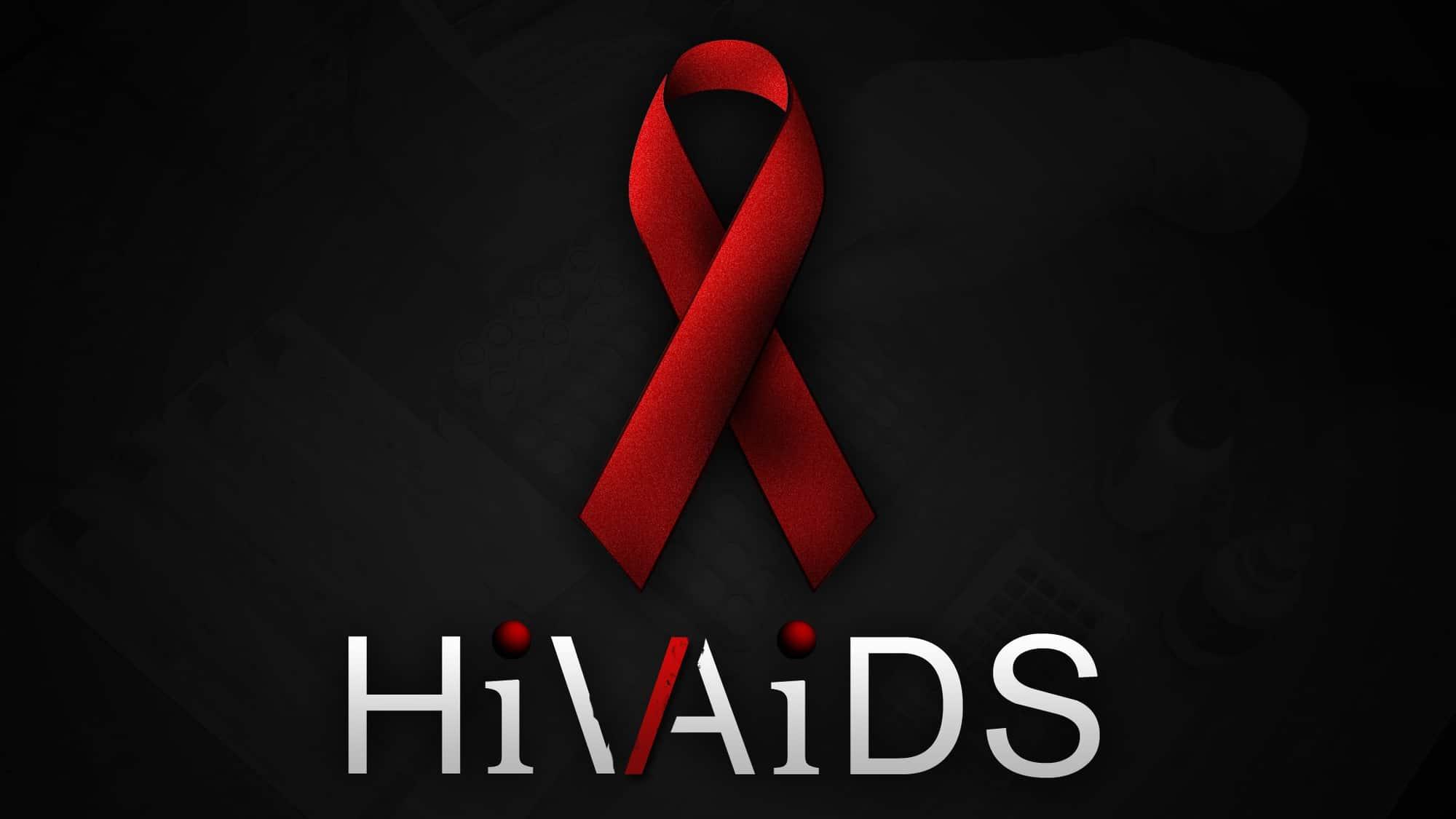 علاج الايدز بالاعشاب