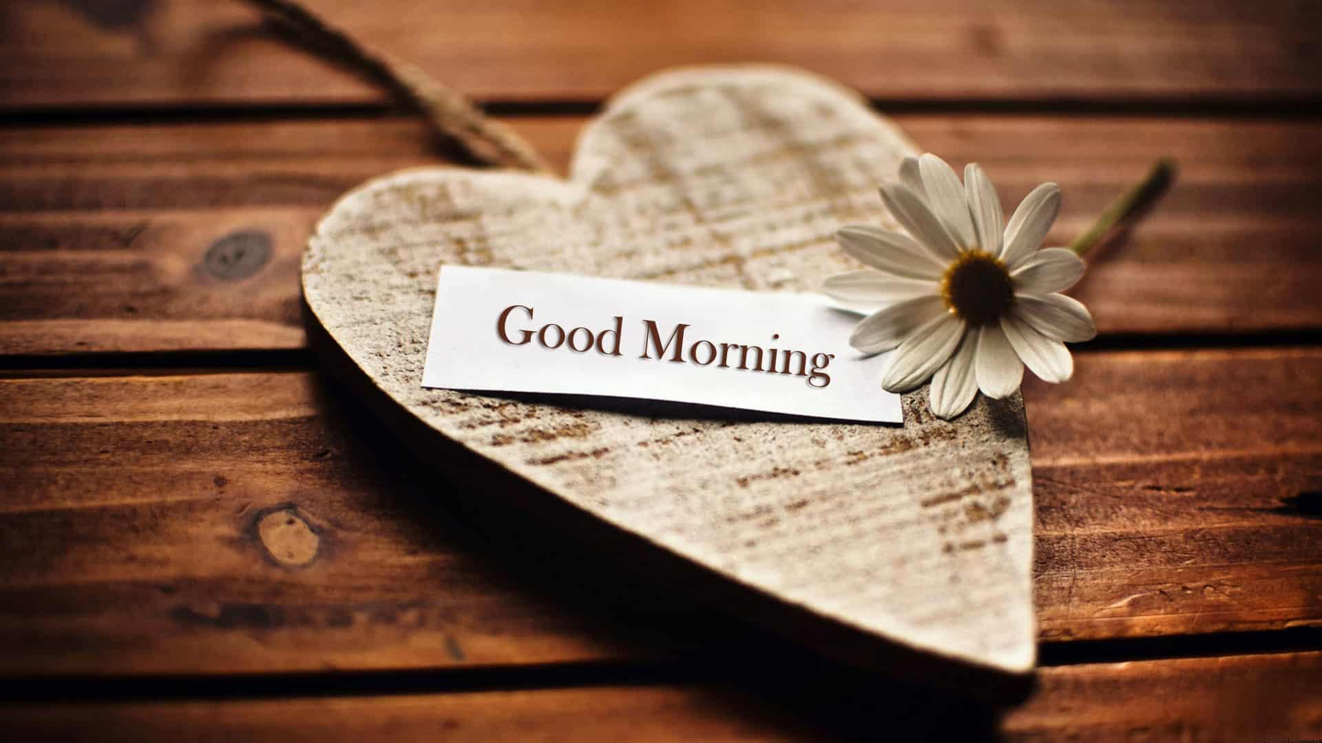 صباح الخير دعاء
