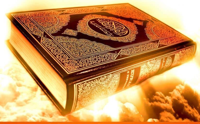 كيف تعرف انك مصاب بالعين مع العلاج من القرآن الكريم