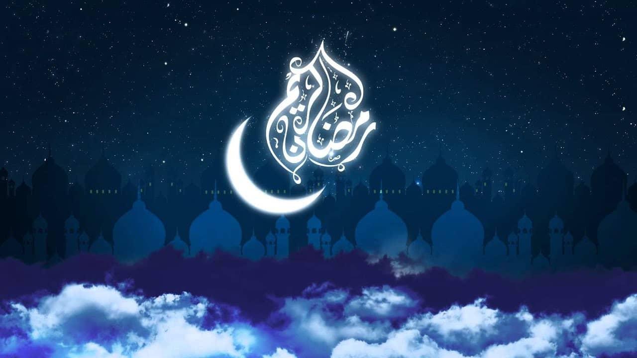 مظاهر شهر رمضان