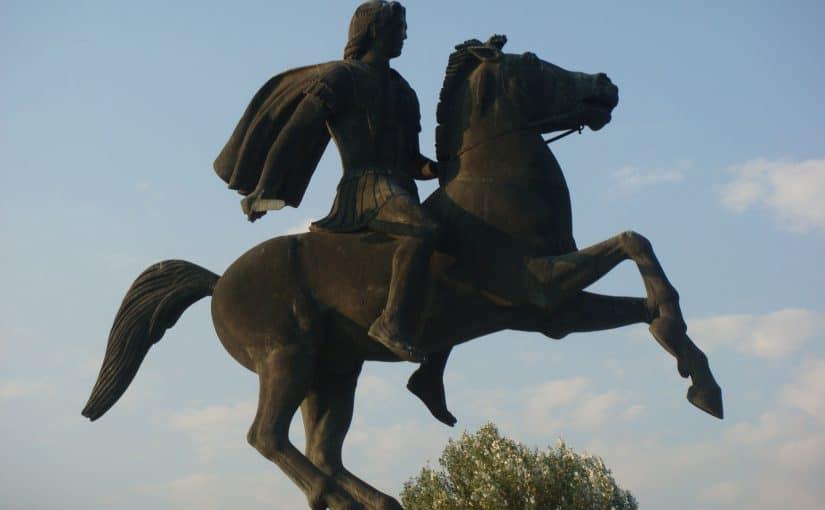 تاريخ الاسكندر الاكبر