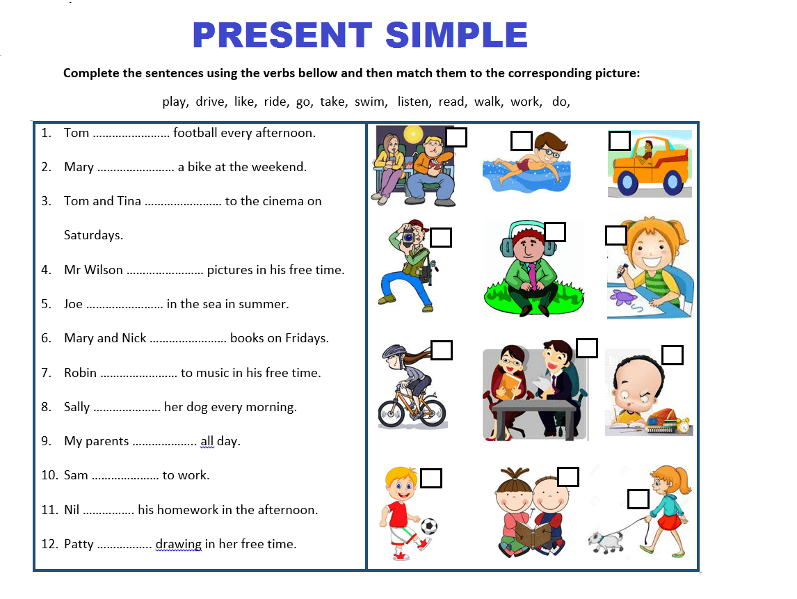 Simple Present Vs Present Progressive Puzzle Worksheet موسوعة