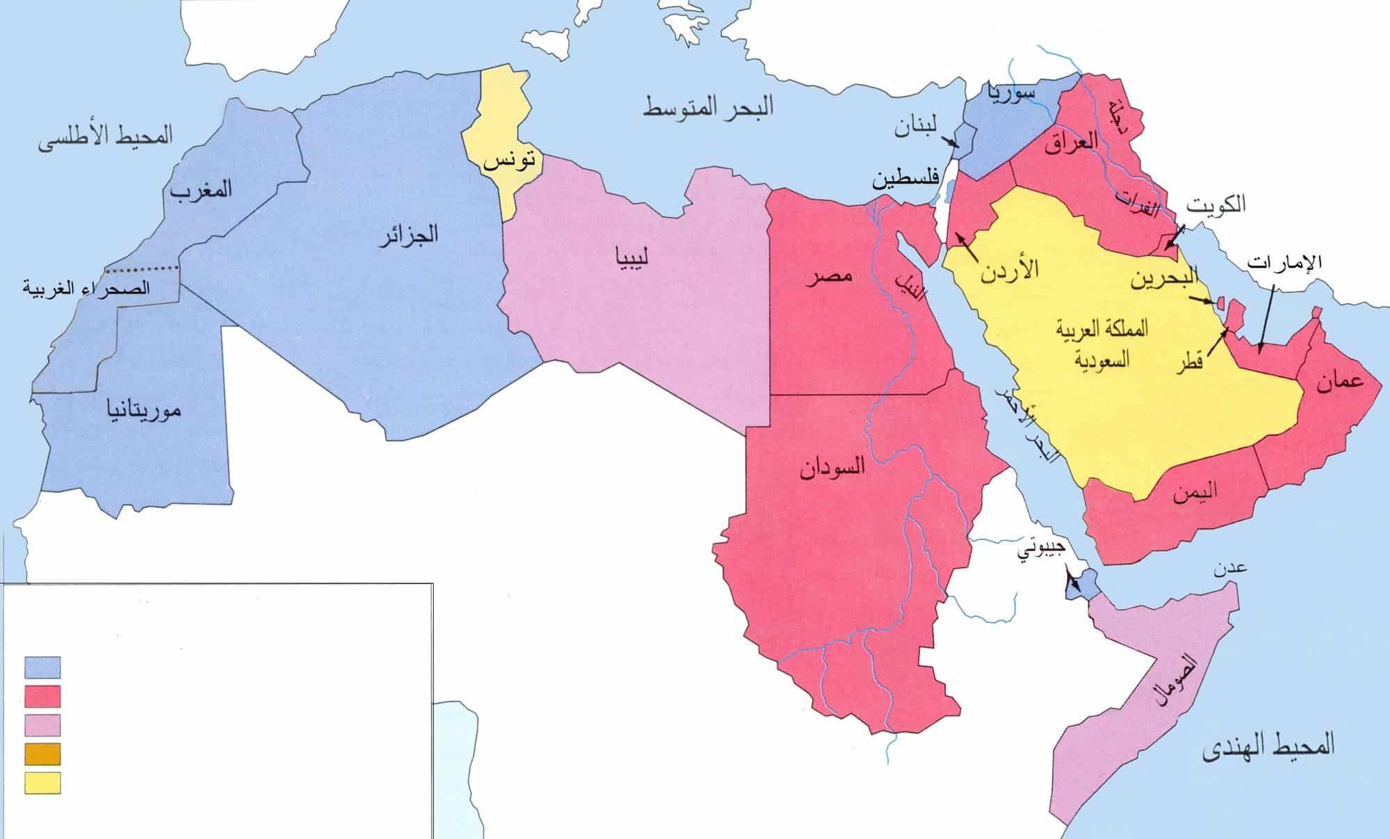 شرح خريطة الوطن العربي موسوعة